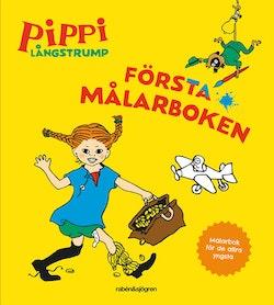 Pippi Långstrump - Första målarboken
