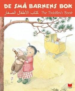 De små barnens bok (svenska, arabiska, engelska)